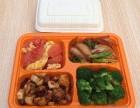 西安速客团体餐,工作餐,会议餐配送,承包企业单位食堂
