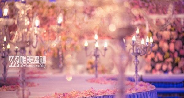 舞钢唯美婚礼企划