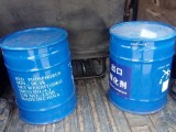 厂家直销赤磷红磷,货源稳定