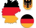 大连学德语的地方 大连人都去哪里学习德语 大连哪里德语教的好