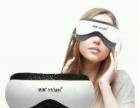 防近视 舒缓眼疲劳 淡化黑眼圈 透蜜眼部按摩仪