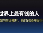 白城专业淘宝培训网店创业