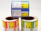 超市商品标价纸 货架标签纸 价格标签纸