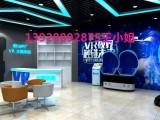 9d虚拟现实体验馆vr游戏机全套多少钱