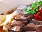 重庆蜀邦餐饮加盟 中餐 投资金额 10-20万元