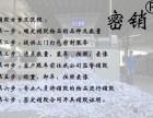 广州增城食品销毁中心 文件销毁中心