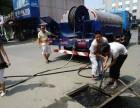 常熟虞山镇管道高压清洗管道清淤清理隔油池化粪池清理