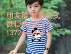 韩版童装批发陕西铜川儿童复古纯棉短袖T恤衫批发宝宝运动服