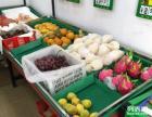 转让水果蔬菜货架4个.冷藏柜一个开饭店朋友也可以用..电子寸一个