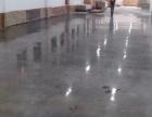 柳州水泥密封硬化剂 水磨石地面起灰处理剂 批发价格