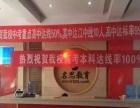 扬州广陵名思教育给六年级孩子创设小升初衔接班课程