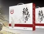 智恩-专注 VI 画册 LOGO 包装 网站设计 产品摄影