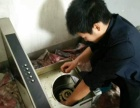 空调挂机柜机清洗。空调出风口清洗。油烟机洗衣机清洗