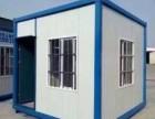承接各种集装箱 活动房定制,价格优惠欢迎来电