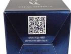 韩国AHC专柜水乳新款B5玻尿酸爽肤水/乳液120