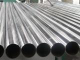 现货6063铝管 易氧化铝合金空心管6063铝管