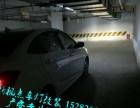 长安悦翔V7改透镜海拉五透镜年检可过广安专业改灯