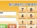 九江地区各类经营性场所收银软件