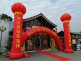 武汉拱门气球立柱租赁,武汉开业拱门出租,武汉气柱租赁