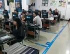 东阳方舟电脑职业培训室内 平面设计 商务办公 淘宝阿里电商等