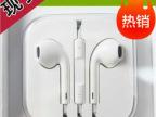 手机苹果5代耳机、iphone5线控耳机、时尚彩色耳机低价 批发耳机