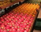香蕉,苹果,梨的小梦想,从水果店加盟开始