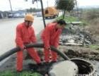 专业机械疏通下水道 马桶 厨房管道 清理化粪池