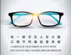 爱大爱手机眼镜怎么样,如何辨别真伪