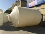 镇江10立方锥底水箱带架子10吨PE储罐尖底排空罐