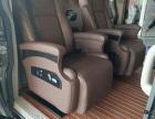 巩义航空座椅_雷卓汽车改装航空座椅多少钱