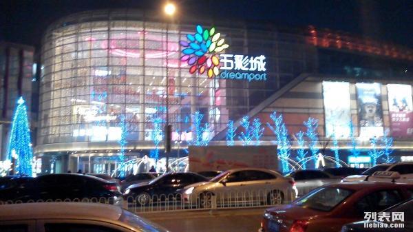 """北京专业低价格的摄影""""摄像公司"""