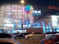 北京专业低价格的摄影摄像公司