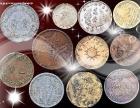 快速鉴定古钱币,私人现金直接收购