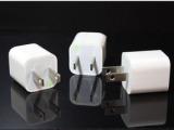 优质5 P4/4S USB适配器充电器 USB插头 工厂直销 现