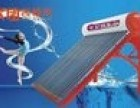南昌清华阳光太阳能维修 全市各区官方售后服务网点报修热线电话