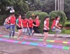 北京拓展团建项目-指压板