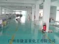 柳州普通环氧地板漆-厂房耐磨地面漆-环氧树脂地坪漆