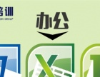 杭州余杭零基础学电脑 山木培训小班授课 还可免费学外语