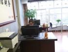仙游佳信财务专注创业服务公司注册代理记账审计变更商标注册