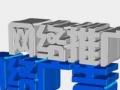 延边高端网站-APP开发-建手机/微信站-网络推广