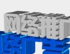 大庆高端建站-手机/微信站建设-APP开发-微运营
