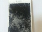 固始县手机碎屏爆屏维修,快速换手机屏幕