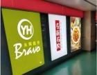重庆户外广告设计 发光字制作 重庆广告牌制作公司