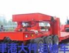 天津气垫车运输丨天津减震车运输公司丨大件运输车队