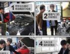 大众全系车专业维修保养
