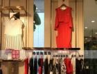 厂家原单服装货源品牌折扣加盟低投资保收益