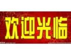欢迎进入%巜哈尔滨大金中央空调-(各区)%售后服务网站电话