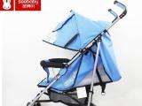 圣得贝超轻伞车S02-1祥云 冬夏两用折叠全躺婴儿好孩子推车