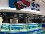 盐城超市鱼缸定做海鲜冰台厂家