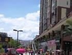 勐海县第一小学对面勐海民族广场 一楼商铺